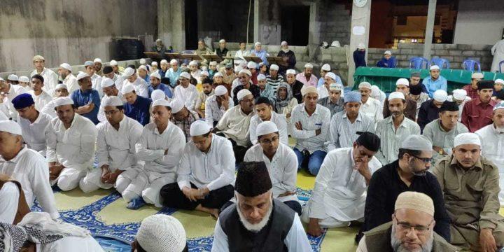 2018 – Dugana and Eid